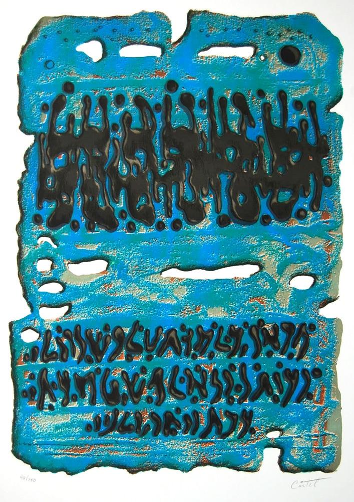 Moshe-Castel-King-Solomons-Mines-162